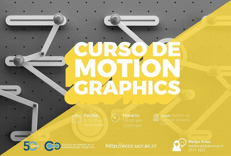 Cursos: Motion Graphics