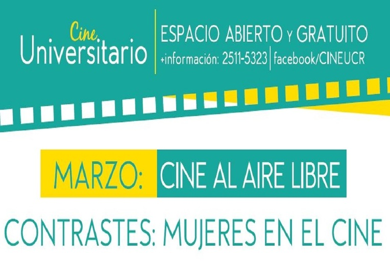 Invitación: Cine Universitario.