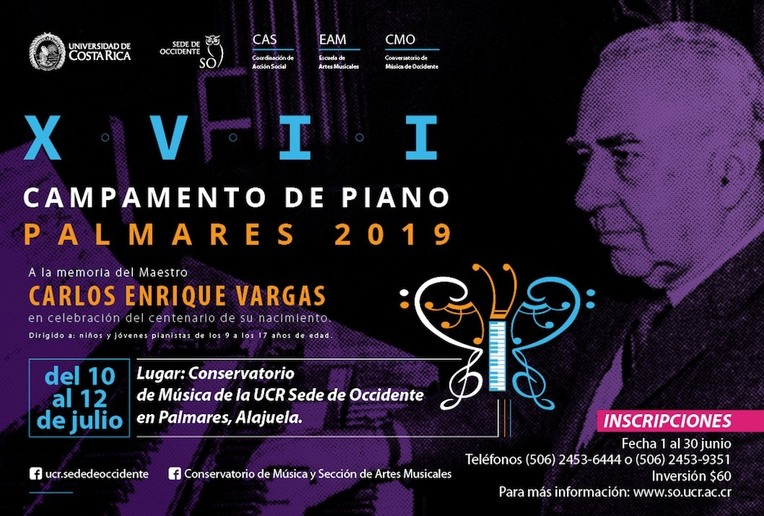 Inscripción: Convocatoria al Campamento de piano 2019